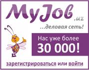 MyJob.uz - деловая социальная сеть Узбекистана