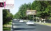 Щитовая реклама по Ташкенту ( изготовление и аренда)