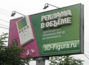 Новинка в наружной рекламе Ташкента!