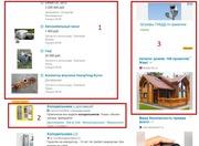 Рекламные услуги (увеличение продаж) в Ташкенте